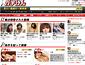 ガチけん 〜徹底(ガチ)検索サイト〜